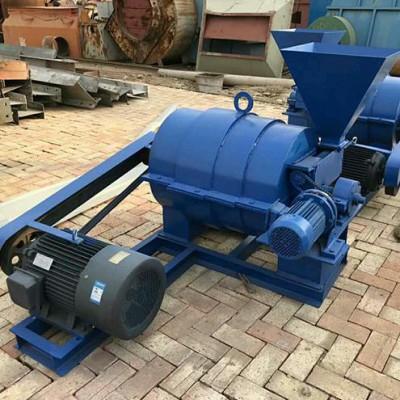 煤粉机 煤粉燃烧器
