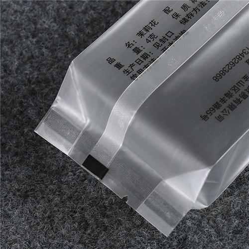 中封塑料包装袋