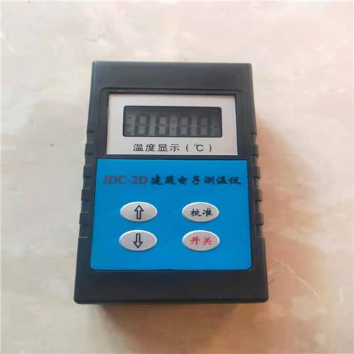 JDC-2D建筑电子测温仪