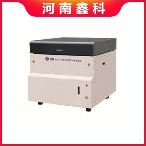 XKGF-3000自动工业分析仪