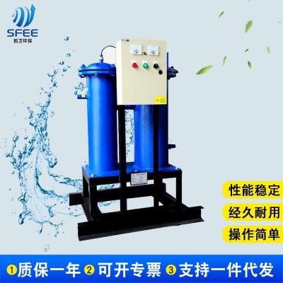 循环水旁流处理器